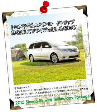 2015-sienna-se-with-technology-package-01