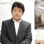 コスメプラウド社代表取締役社長 荒木勝也さん