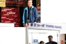 藤井ゴルフ&東京ツアーズJ-Town内で移転拡張オープン!