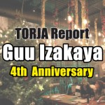 GUU Izakaya 4th Anniversary Christmas Party 2013
