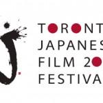 Toronto Japan Film Festivalオープニング・レセプション