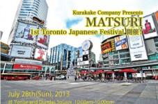 MATSURI 1st Toronto Japanese Summer Festival開催!