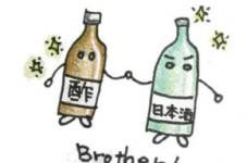 TORJA的日本酒おもしろ大辞典