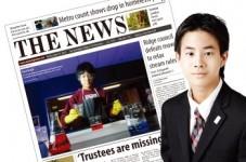 14歳の日本人少年!ギフティッド・大川翔さん&大川さんご両親