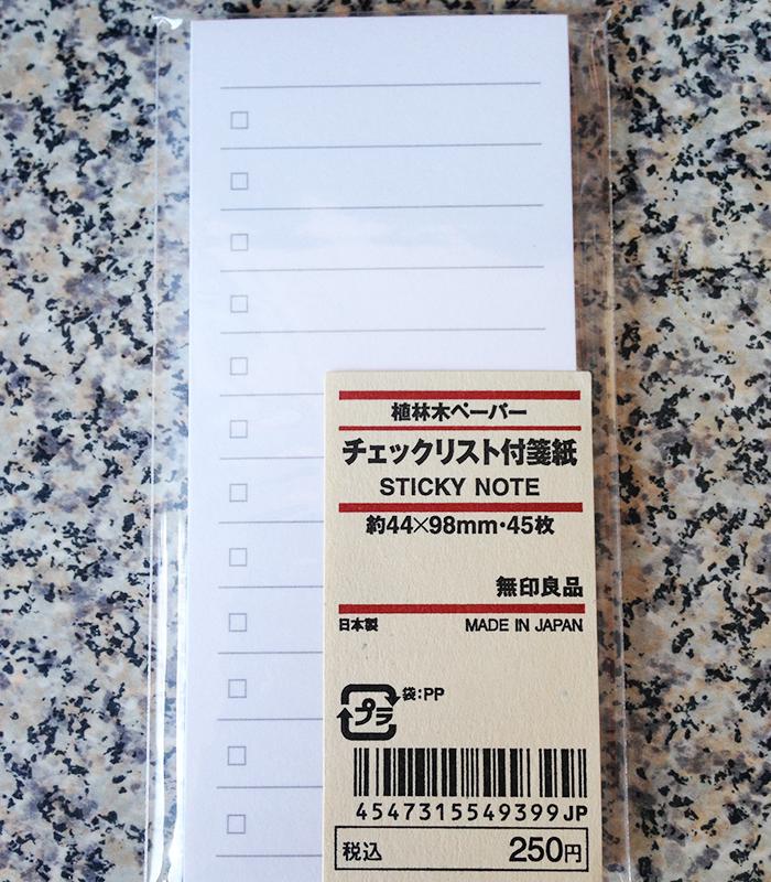 muji-toronto-01