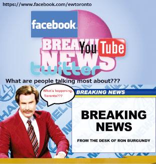 ソーシャルネットワークなど情報源は沢山