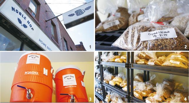 1.お店はビールとホップのマークが目印! 2.ビールの原材料の一つ、麦芽は種類によって値段が違う。1ポンド$0.99~ 3.麦芽を入れるための容器 4.同じ小麦やライ麦などでも様々な種類があり、さらにチョコレートやハチミツといった名前の麦芽もある