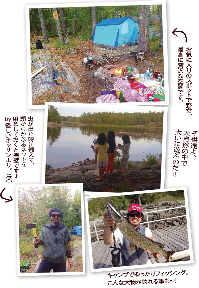 lurecaevers-fishing-diary-23