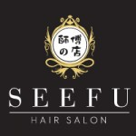 seefu-hair-salon-logo