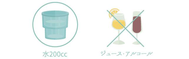 wellness-kizuna-08-02