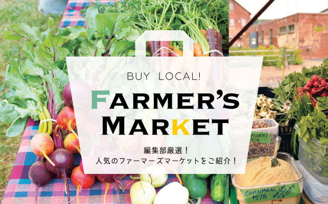 buy-local-farmers-market-01