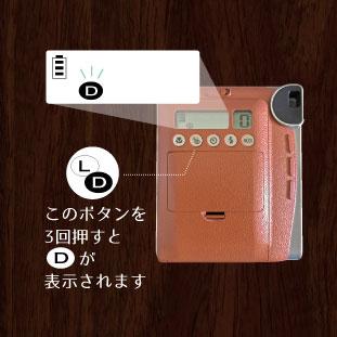 fujifilm-01-02
