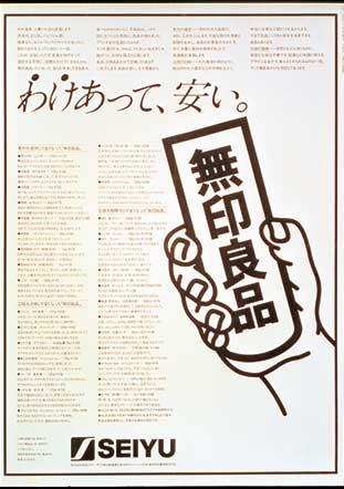 カナダポスター展_記事用¥1980-1わけあって、安い。