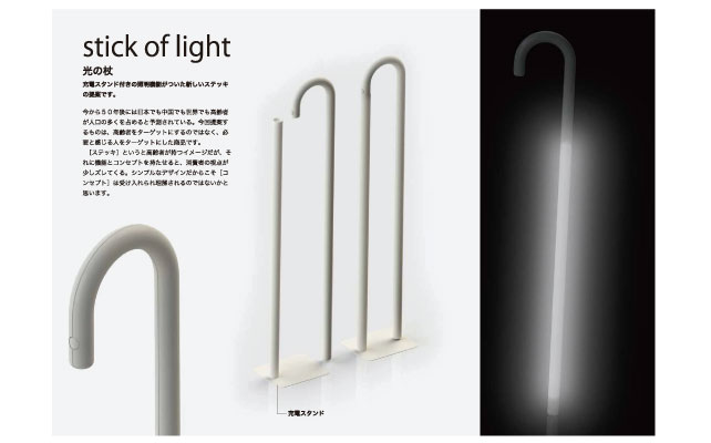 muji-award-exhibition-with-poster-archive-exhibition-01