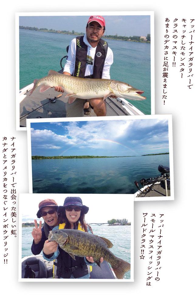 lurecaevers-fishing-diary-26