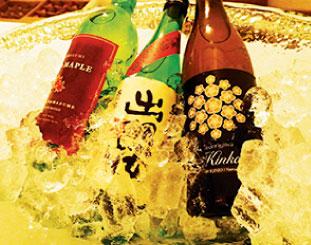 sake-11-02