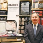 株式会社 良品計画 松﨑 曉代表取締役社長インタビュー