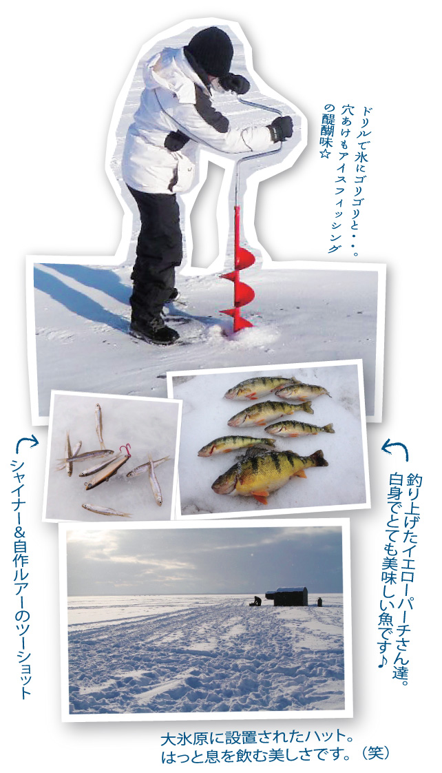 lurecaevers-fishing-diary-27
