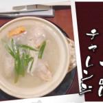 やっぱり日本食! 人気の一品に チャレンジ
