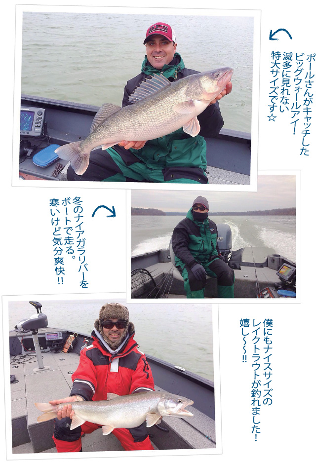 lurecaevers-fishing-diary-28