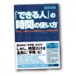 ocs-022016-04