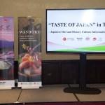 """日本食の魅力を伝える""""Taste of Japan""""開催"""