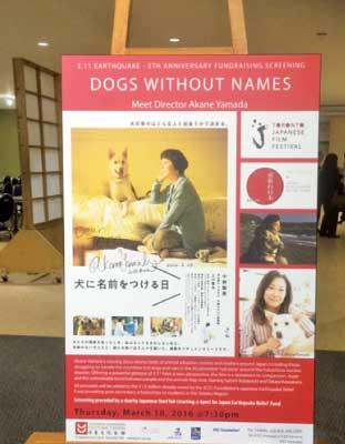 山田あかね監督がサインを書いたポスター