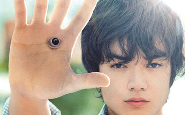 jccc_toronto_japanese_film0606