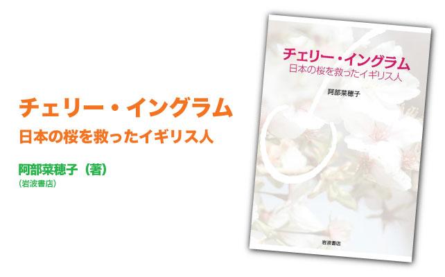 toronto-book-01