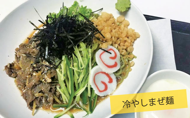 delicious-food160701