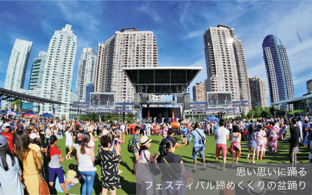 japan-festival20160801