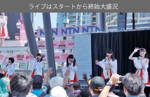 niji-idle20160804