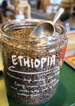 オーガニックのエチオピア産コーヒー豆