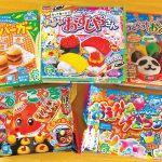 懐かしの日本風お菓子!?