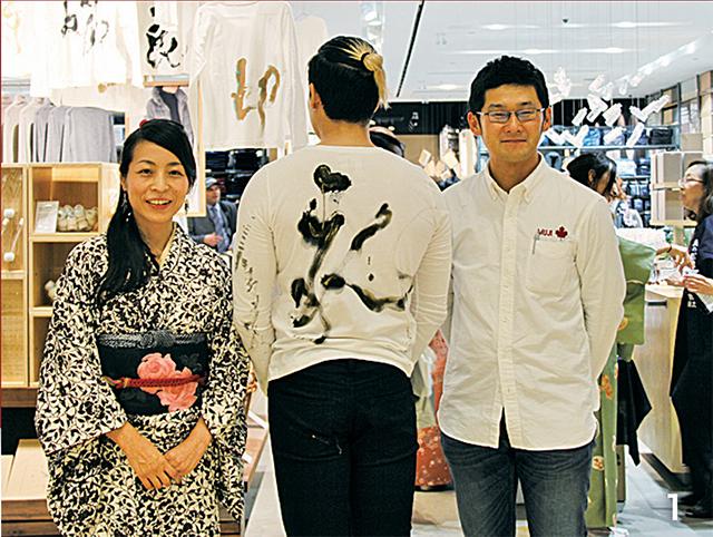 1(左から)書道家白石雪妃さん、MUJI Canada秋田徹社長