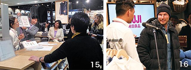 15 刺繍工房には大きな注目が集まる 16 アドバイザーによるスタイリング・コンサルテーション