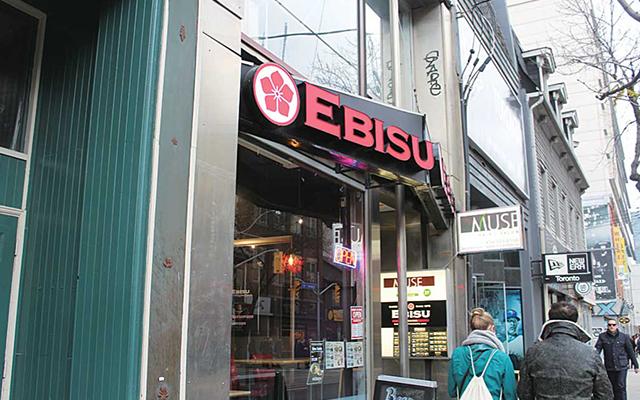 お店はEBISUの上