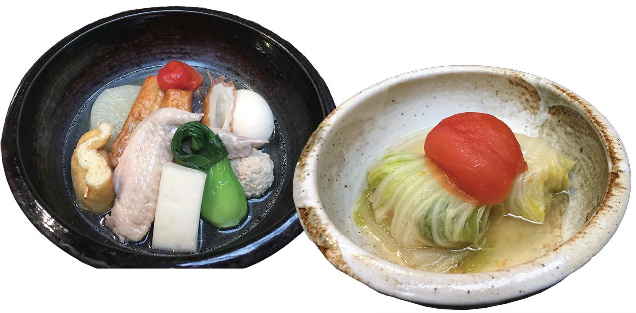 hot-menu01
