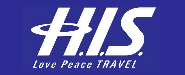 H.I.S.オススメ オトナの旅 〜ホーチミン〜