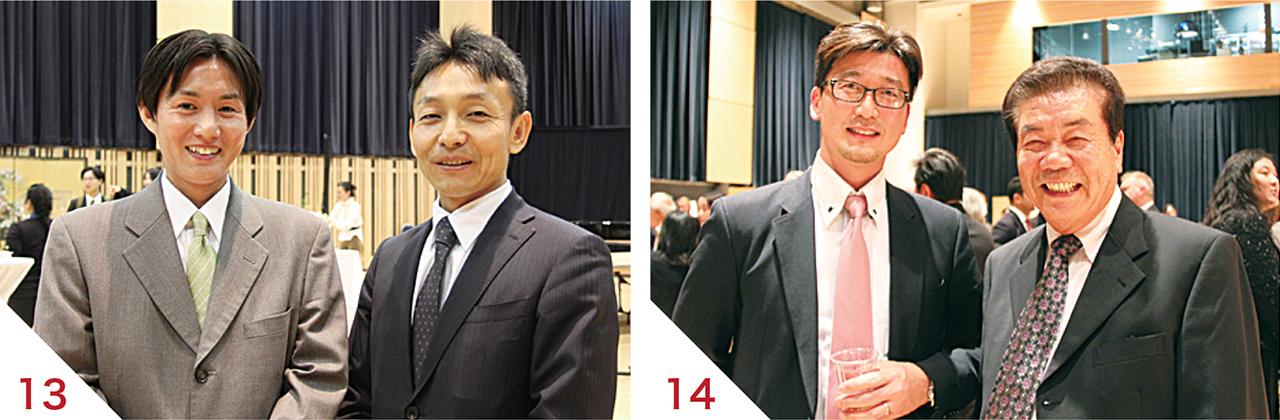 13若狹輝行さん、村井隆文さん 14小澤彰太郎さん、藤井勇さん