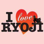I Love RYOJI #14 一度訪れればあなたもすっかりRYOJIのとりこ