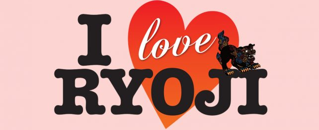 I Love RYOJI #11 お酒を交わすにもぴったりな沖縄居酒屋RYOJI