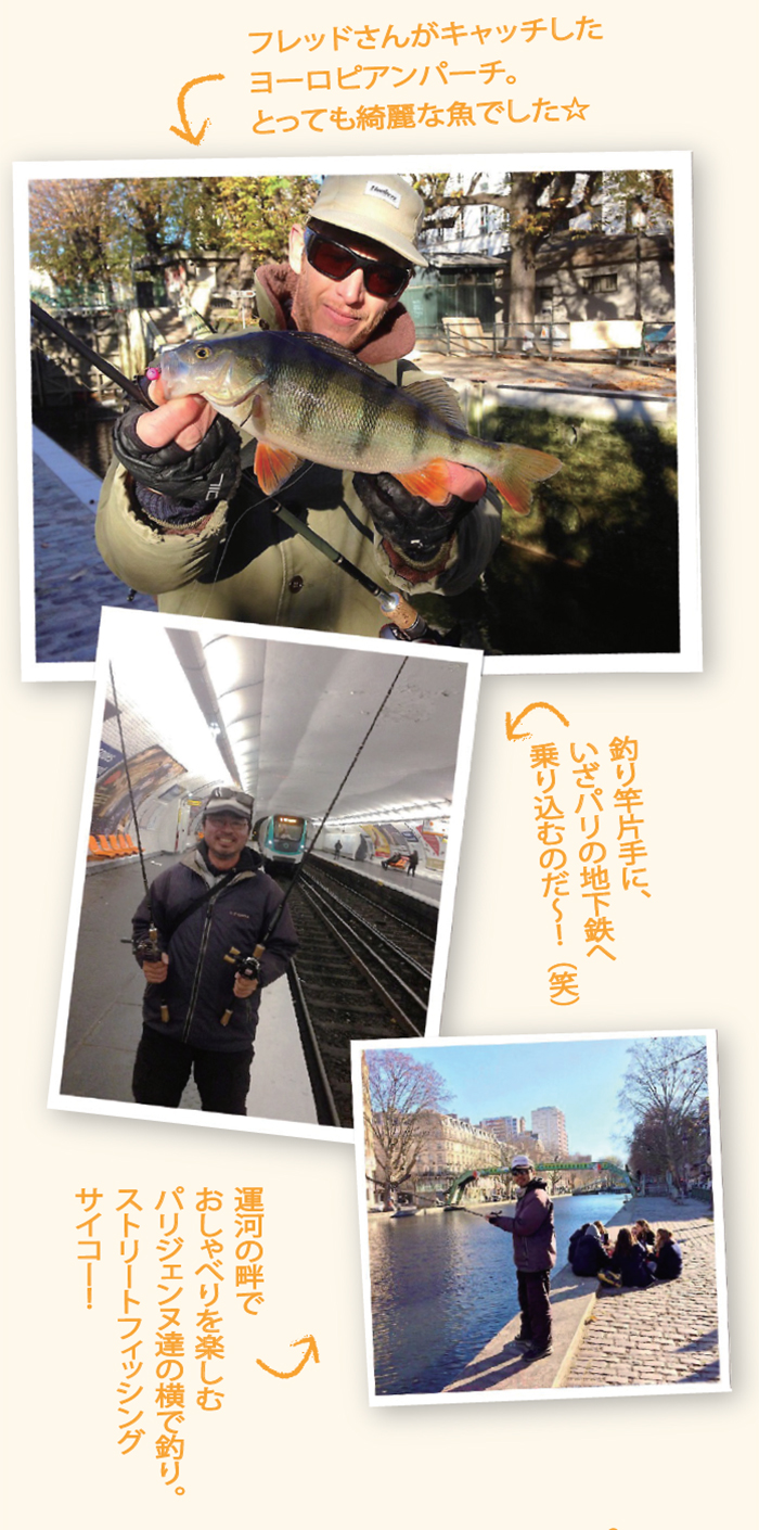 lurecaevers-fishing-diary-3701