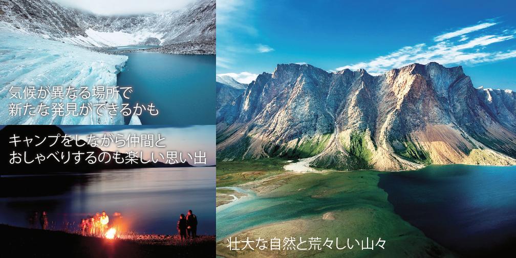 national-park-part211