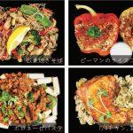 こだわりのオーガニック地元食材使用!! 栄養バランス抜群の食事宅配サービス「One  Life  Meals」
