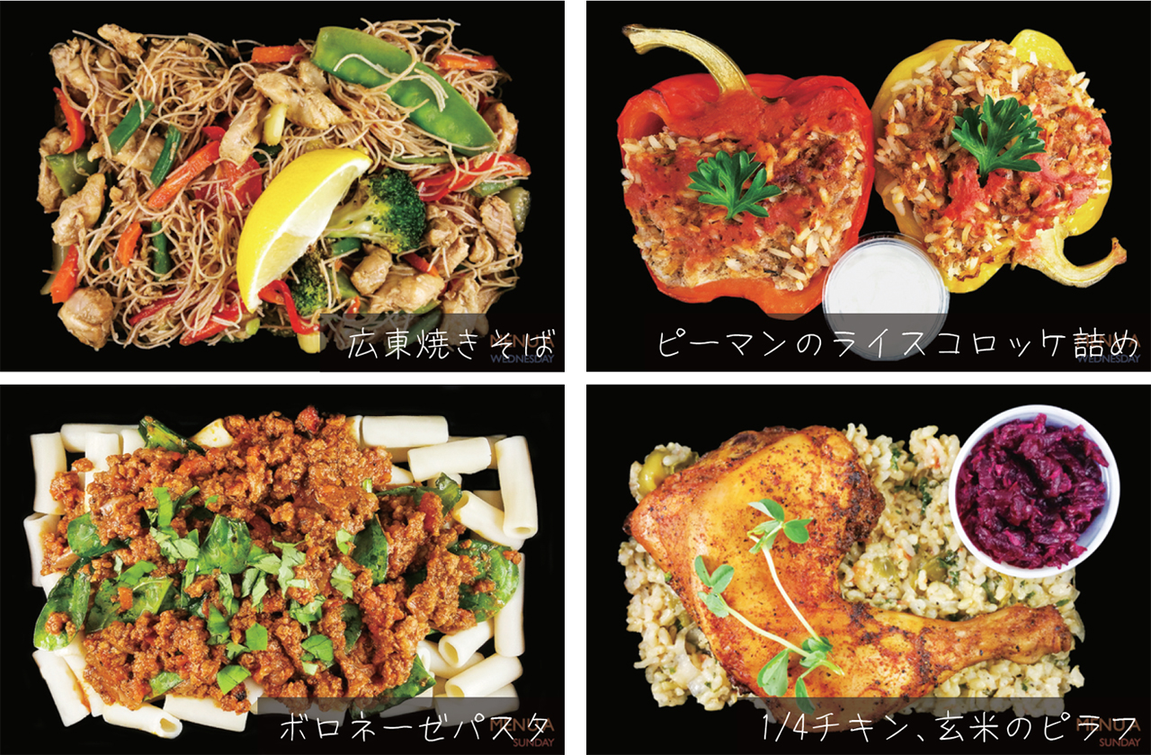 one-life-meals01