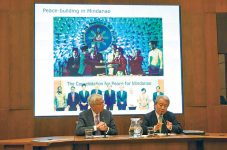 Japan's Global Reach:  Development Cooperation &  Foreign Policy