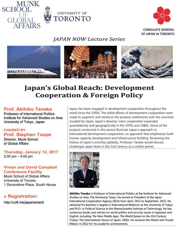 Japans-global-reach05