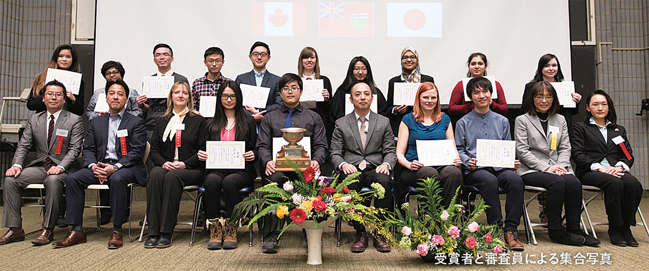 japanese-speech-contest-3501