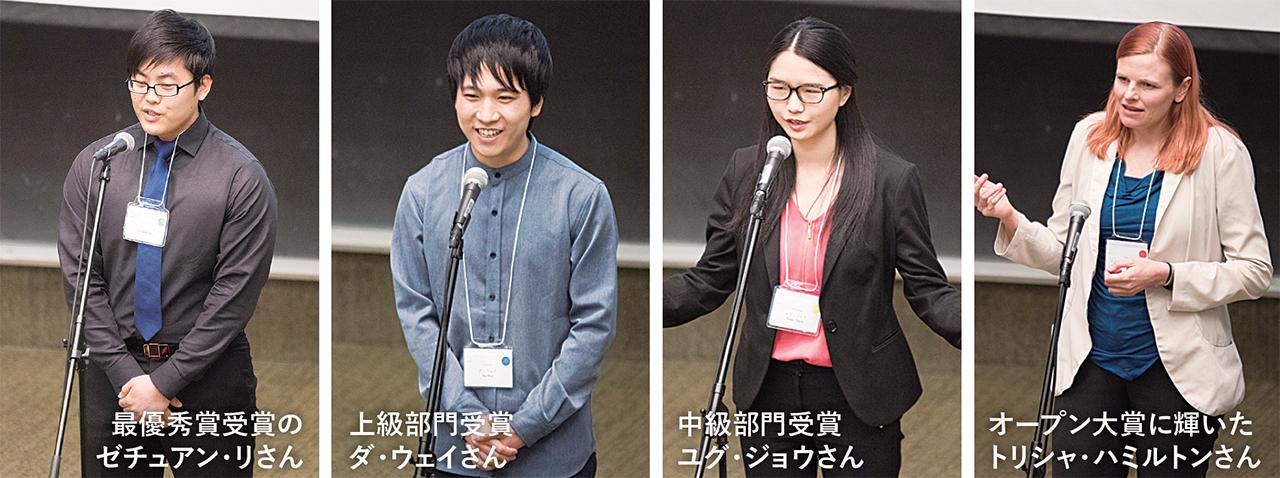 japanese-speech-contest-3502